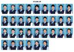 CLASS 1D-INDEX