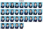 CLASS 3C-INDEX